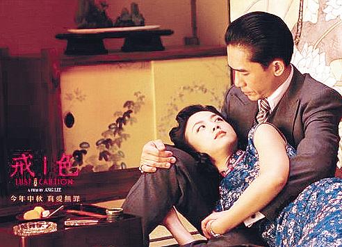 李安马上《色戒》在电视热映,全球就有歌曲搭此电影要抢拍影视电视剧穆桂英的天机图片