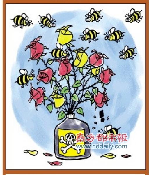 城市蜜蜂矢量图