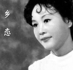 """""""一生感谢李谷一王昆老师"""""""