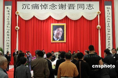 """谢晋遗孀:宋祖德刘信达的诽谤如同""""鞭尸"""""""