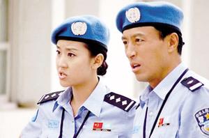 《中国维和警察》:一半干货一半水(图)