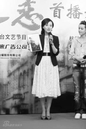 央视八套将上演《倾城之恋》陈数演绎白流苏
