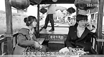 """韩剧再次丑化中国上海变成""""破烂乡下""""(图)"""