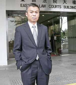 《东周刊》前总编辑被判入狱5个月(图)