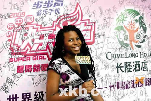 美国黑人女孩黑牡丹报名快乐女声图