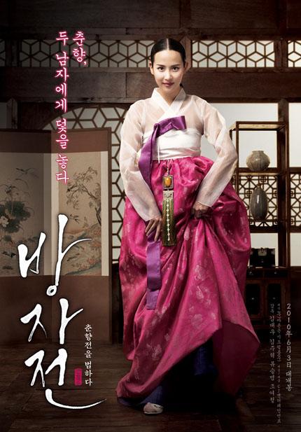 韩国三级讲途两个男人一起去叫小姐南韓娛樂圈競爭激烈美女如雲雪白水嫩的肌膚精緻的五官和窈窕好身材都只是最基本的各種不同風格的美女到底誰才是南韓人心目中真正的美人呢由KBS文化研究所製作韓國最美女星排行榜出爐前三名都是國民女神第一名更是讓人心服口服讓我們一探究竟韓國十大最美女星有誰吧.(图26)