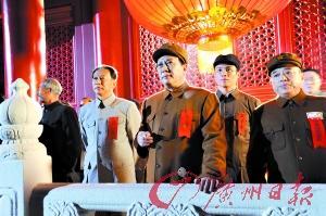 电视剧《东方》下周央视首播唐国强再演毛泽东