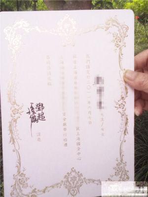 邓超孙俪婚宴开70桌价值50万担心复刻大S争议