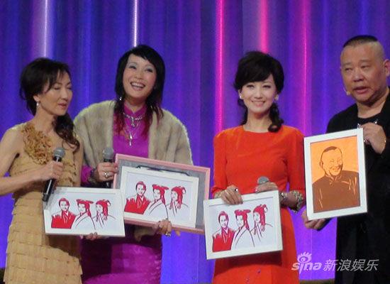赵雅芝、叶童、陈美琪做客《郭的秀》