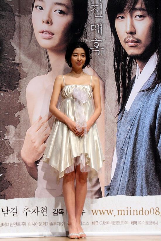 图文:韩片《美人图》记者会