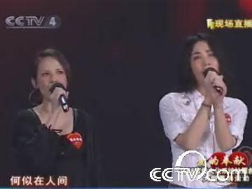 """组图:王菲为赈灾""""复出""""重演《但愿人长久》"""