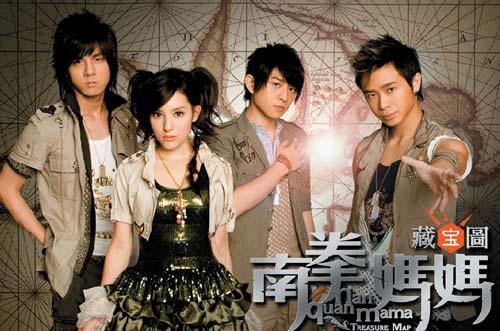 第19届台湾金曲奖提名名单公布女歌手竞争激烈