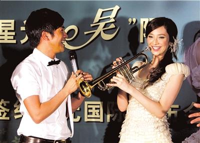 吴佩慈嫁入星光国际苏有朋和Bobo组合护嫁(图)