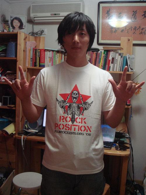 2008日本富士音乐节幸运网友诞生