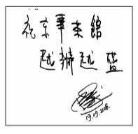 陈奕迅自曝曾不想继续出专辑专心做演唱会(图)