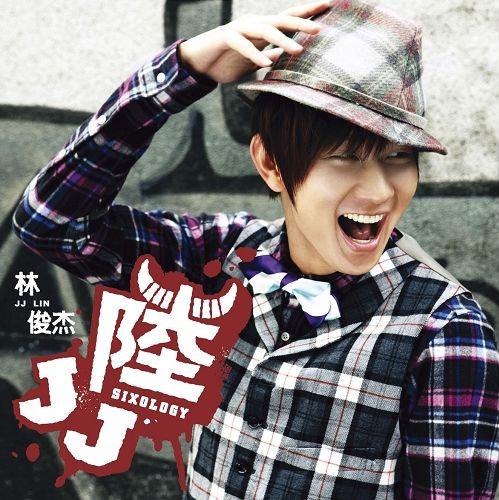 新浪音乐08十大华语唱片:林俊杰《JJ陆》
