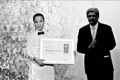 朱哲琴任联合国亲善大使(图)