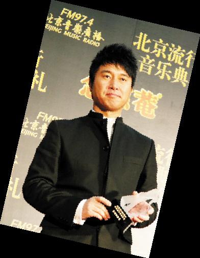北京流行音乐典礼工体颁奖周杰伦成大赢家(图)