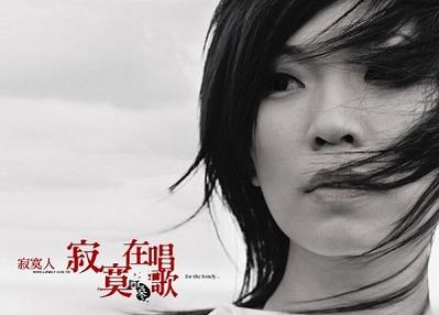 歌手阿桑因癌病逝终年34岁童年生活不愉快(图)