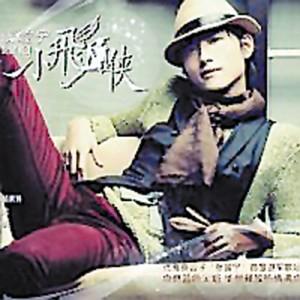 张峻宁发行首张EP《小飞侠》