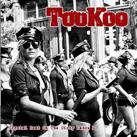 TooKoo乐队最新EP唱片五月推出