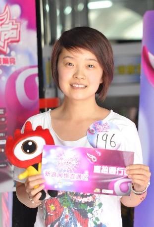 快女新浪Show选拔区30强诞生河南预选赛开唱