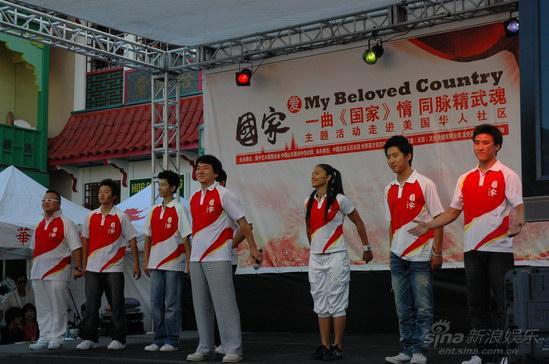 成龙新七小福携《国家》走进美国华人社区(图)