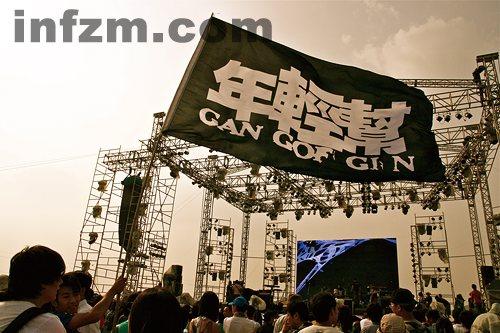 南方周末:张北一个贫困县的摇滚音乐节