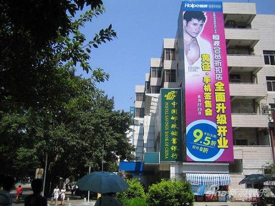 黄征签售遇雨有惊无险深圳街头纵览巨幅海报