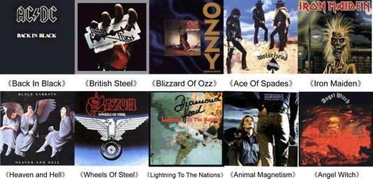 海外权威网站评选:1980年十大重金属专辑
