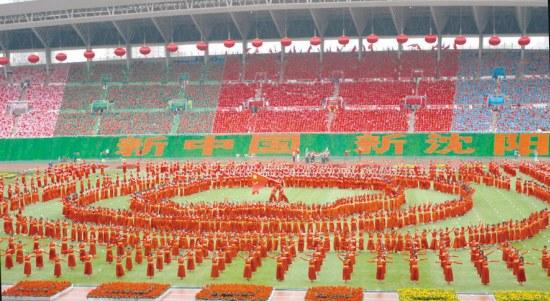 """名身穿""""红旗装""""的学生跑进会场,在《红旗颂》的乐曲声中不断变换队形图片"""