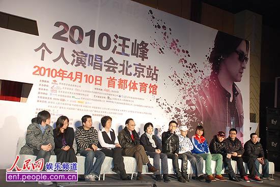 汪峰4月北京开唱各界精英支招打造顶级演出