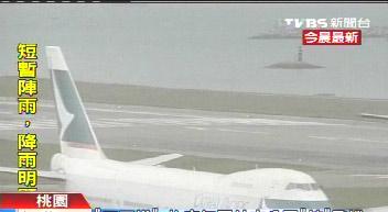 蔡琴返台飞机引擎起火紧急折返感叹命大(图)