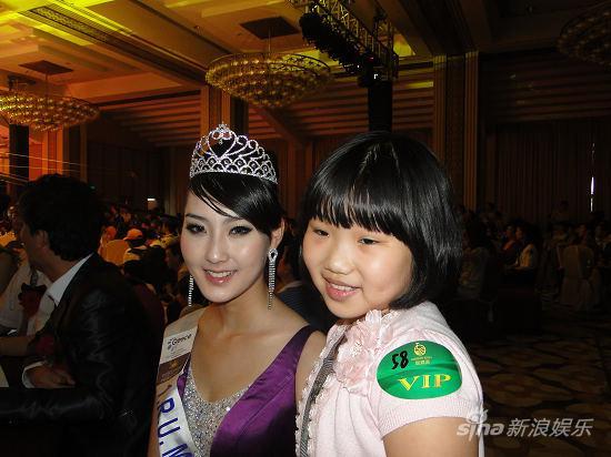 童星陈维琳出席2010旅游小姐国际大赛(图)
