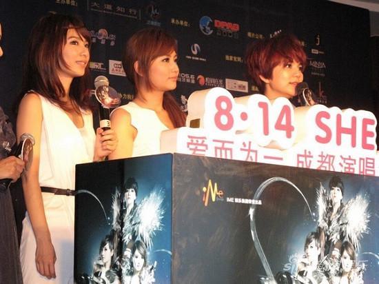 S.H.E八月成都开唱门票预购今日启动(图)