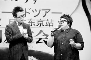 李玉刚将赴日本巡演好友韩红前来祝贺(图)