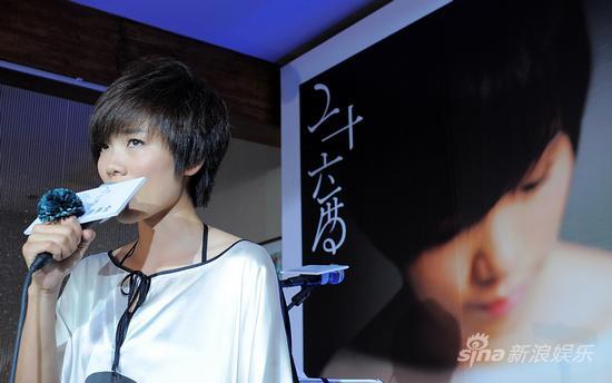 许飞携《26度》北京首唱造型被赞似杜拉拉(图)