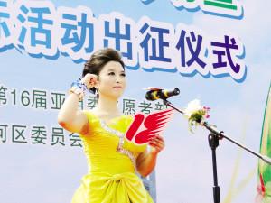 刘媛媛担任亚运会志愿者爱心大使(图)
