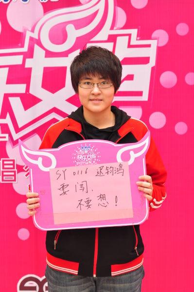 女声我的快乐就是想你歌谱-新浪娱乐讯 来自中国劳动关系学院的迟钧鸿是一名足球运动员,从小热