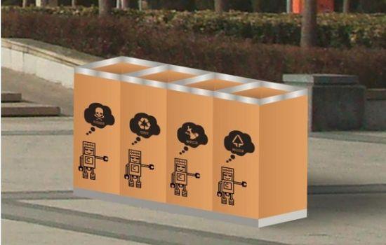 现场分类垃圾桶