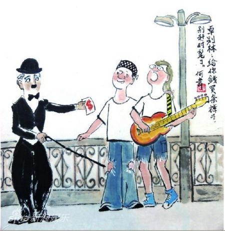 何韦 杭州园林 弟弟