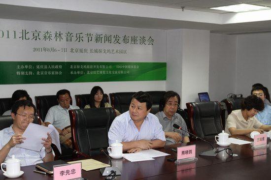 IDG全球常务副总裁熊晓鸽在发布会现场