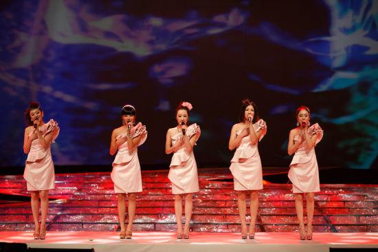 青春美少女北京演唱会