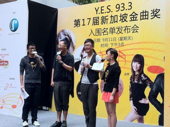... 、李偲菘出席第17届新加坡金曲奖入围名单发布会