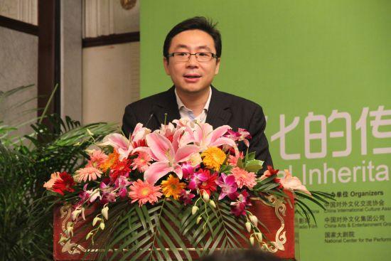 中国文物网总经理蔺熠发表主旨演讲
