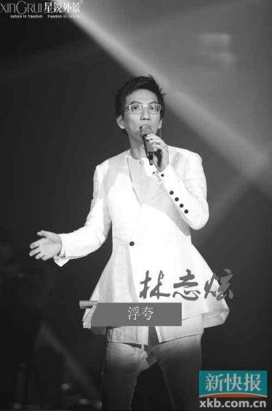 """夺冠热门林志炫被疑输在""""身份""""上。"""