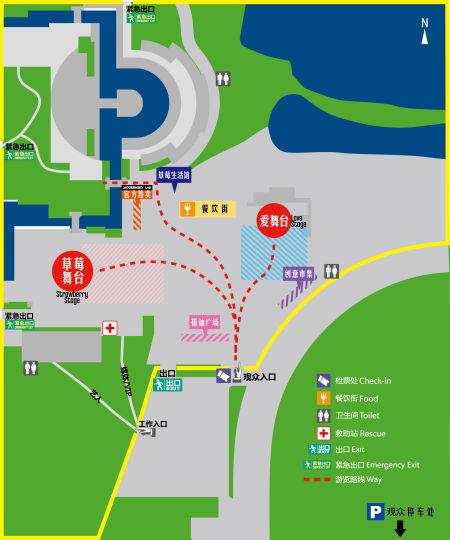 长春草莓音乐节地图
