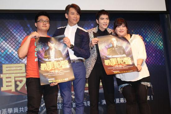 陶�� 萧敬腾送歌迷签名海报