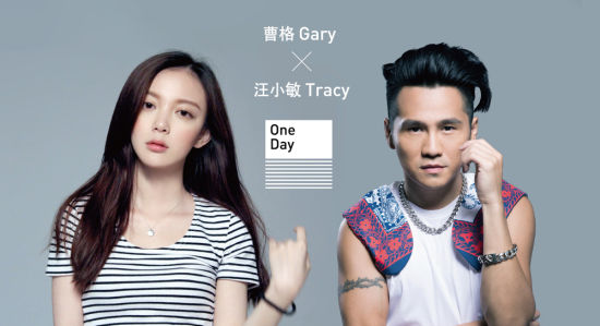 《One Day》封面