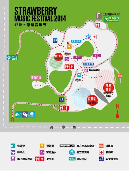 郑州草莓音乐节场地图